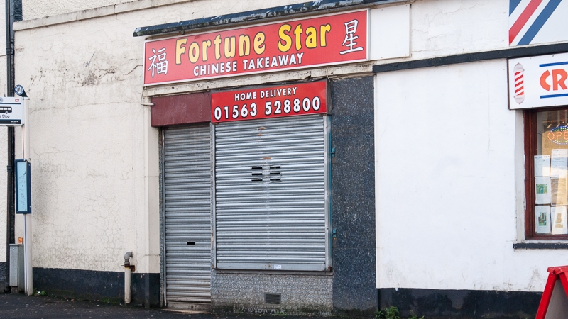 Fortune Star - Chinese Takeaway